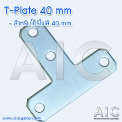 T-Plate - 40 mm