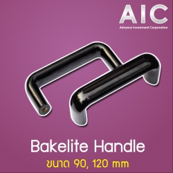 Bakelite Handle - 120 mm