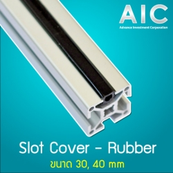Rubber Slot Cover 20 mm - สีดำ