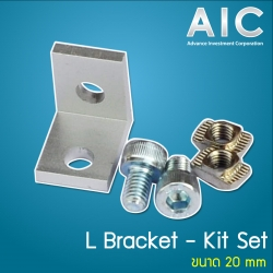 L-Bracket 20 mm Kit Set - Pack 4