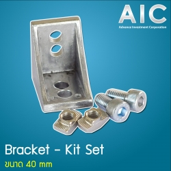 Cross Bracket 40 mm - Kit Set