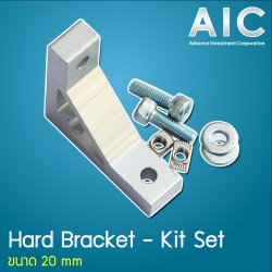 Hard Bracket 20 mm - Kit Set
