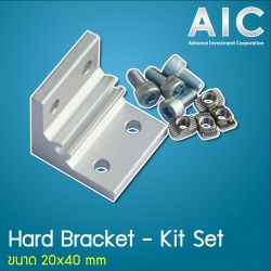 Hard Bracket 20x40 mm - Kit Set