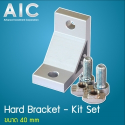Hard Bracket 40 mm - Kit Set