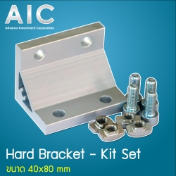 Hard Bracket 40x80 mm - Kit Set