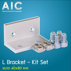 L-Bracket 40x80 mm - Kit Set