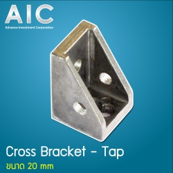 Bracket 20 mm With Tap - Pack 4