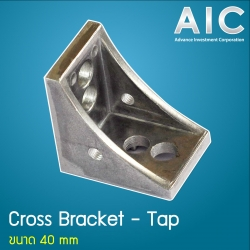 Bracket 40 mm With Tap - Pack 4