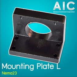 StepMotor Nema23 Mounting Plate - L Heavy Load