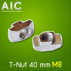 T-Nut 40 mm M8 Stainless Pack 10