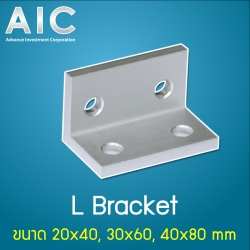 L-Bracket 20x40 mm Kit Set