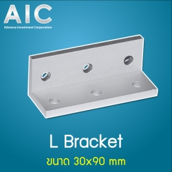 L-Bracket 30x90 mm Kit Set