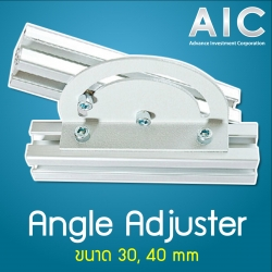 Angle Adjustment - 40 mm Kit Set