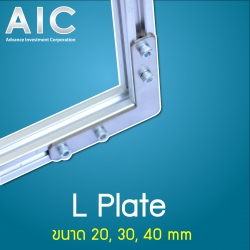 L-Plate - 20 mm (Stainless) Kit Set