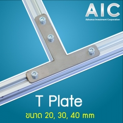 T-Plate - 20 mm (Stainless) Kit Set