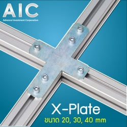 X-Plate - 40 mm Kit Set