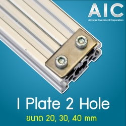 I-Plate - 40 mm 2 Hole Kit Set