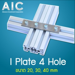 I-Plate - 40 mm 4 Hole Kit Set