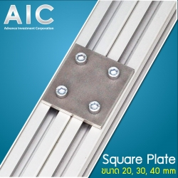 Square Plate - 40 mm Kit Set