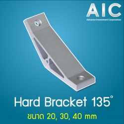 Hard Bracket - 30 mm 135 องศา Kit Set