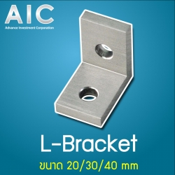 L-Bracket 40 mm - Kit Set - Pack 4