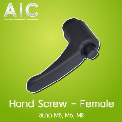 Clamp Lever M5 Female - Metal