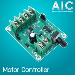 5V-12V DC Brushless Controller For Hard Drive Motor 3/4 Wire