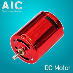 11.1V 75000rpm High-Speed DC Motor