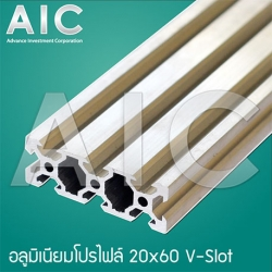 Aluminium Profile 20x60 mm - V-Slot