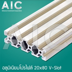 Aluminium Profile 20x80 mm - V-Slot