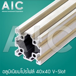 Aluminium Profile 40x40 mm - V-Slot