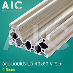 Aluminium Profile 40x80 mm - V-Slot