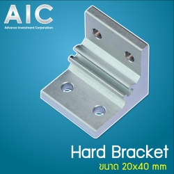 Hard Bracket - 20x40 mm - Pack 2