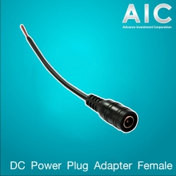 DC Power Plug Adapter Female