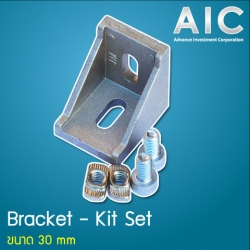 Bracket 30 mm Long Hole - Kit Set