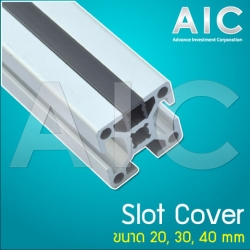 Hard Slot Cover 40 mm