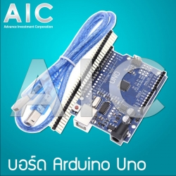 Arduino UNO R3 board + USB CABLE