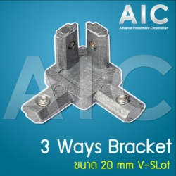 3 Ways Bracket 20 mm Pack4