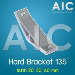 Hard Bracket - 20 mm 135 องศา