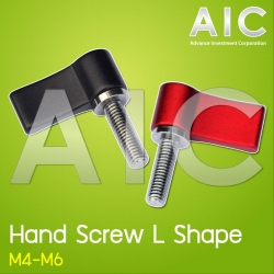 Hand Screw L Shape M5