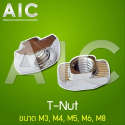 T-Nut 40 mm M5 Pack 10