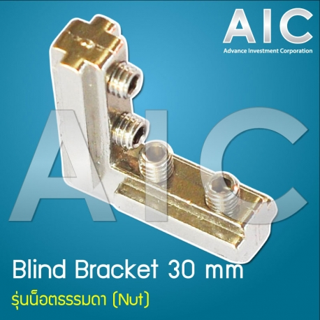 Blind Bracket 30 mm