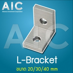 L-Bracket 20 mm - Pack 4
