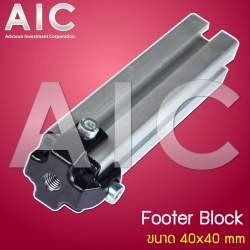 Footer Block 40 mm