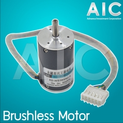 Brushless Motor 12V 5,000RPM