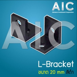 L-Bracket 20 mm Black - Pack 4