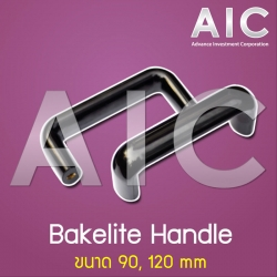 Handle Bakelite - 90/120 mm