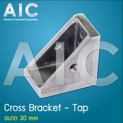 Bracket 30 mm - Tap - Kit Set - Pack 4