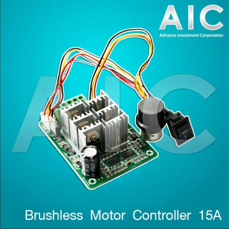 Brushless Motor Controller 15A