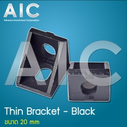 Thin Bracket 20 mm (Black) - Pack 4